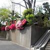 散歩コースに加えておきたい五反田の魅力的な神社