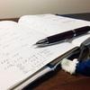 ライフログとしてのほぼ日手帳の使い方(費目に分けない支出管理編)[楽しむ手帳術]