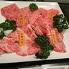 和牛処 助春 焼肉を食べた(再々訪問)