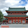 夏の平安神宮と神苑