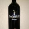 今日のワインはフランスの「ムートン・カデ・レゼルヴ」1000円~2000円で愉しむワイン選び⑪
