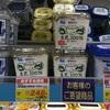 タカナシの生乳100%ヨーグルト