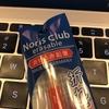 折れにくく消しゴムで消せる色鉛筆「Noris Club erasable」
