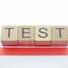『定期テスト』では点が取れるのに、『実力テスト』で点が取れない。その原因を考えてみる。