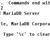 CentOS7にmariaDBをインストールする