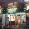フレッシュネスバーガーでちょい呑み!「フレッシュネスチーズバーガー」でビールを飲んで来ました。