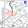 東京都 放射第35号線(北町)が交通開放