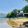 登別白老*登別温泉から車で15分、日本有数の透明度を誇る癒しの「倶多楽湖(クッタラ湖)」