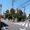 代々木上原不動産 賃貸 毎日速報!!9/20(木)