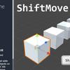 【Unity】Shift を押しながらオブジェクトをドラッグすると複製できる「ShiftMove - clone objects」紹介(無料)
