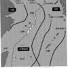 東シナ海ガス田問題