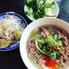 【ホイアン】 フォー食べてチェーでデザート - Phở Liến