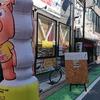 でじや 渡辺通店 滋養強壮にいい美味しい参鶏湯が食べれる韓国料理屋さん