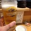 居酒屋 ミウラ商店
