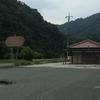 高梁市成羽町 観音大滝見てきました。