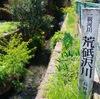 衝撃!長野県の川って、全部一級河川なんだって!!