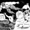 1敗対決で貴景勝を下した正代が謎のジャンプ「ああっ、力士が空を飛ぶっ!!」