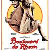 「ラムの大通り」禁酒法時代のカリブ海、オンボロ船の船長とハリウッド女優の恋あり、歌あり、海賊?あり・・・
