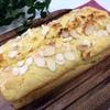セサミブレッド・さつま芋のパウンドケーキ(レシピ付き)・さつまいもの栄養、効能について