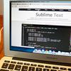 現役エンジニアが使っているSublime Textの超便利プラグインと設定21個