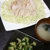レモン塩の鶏むねステーキ、きゅうり漬け、味噌汁
