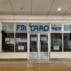 BCL日記 2020/11/3  FM TARO