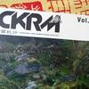 ラオガンマの記事が掲載されている日本語の雑誌