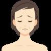 イボ対策クリームおすすめ6選ー首、胸もと、目元、鼻のまわり、背中などのいぼ取り