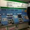 「おもてなし」から遠い東京の鉄道