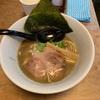 鶴見の美味しいラーメン屋さん(いのうえ)