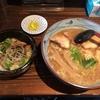 『吉法師』濃厚魚介スープが超絶美味しい旭川ラーメン食レポ