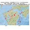 2016年04月17日 06時46分 大分県西部でM3.0の地震
