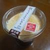 山口県限定スイーツ「ティラミスういろう」食べました。