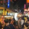 台湾・松山の饒河街夜市に行ってきました
