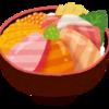 金沢旅行・近江町市場→めいてつエムザ