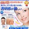 肌の角質・毛穴の悩みに。顔から足まで全身に使える薬用ピーリングジェル