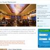 WDWのレストラン予約方法と事前に登録しておくべきもの