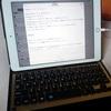 iPadProにキーボードをつけました!