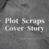 【注目バンド】Plot Scrapsの「Cover Story」が最高にかっこいいから聴いてほしい!!