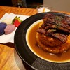 【curry and rice 幸正 @新橋】ミシュランビブグルマンにも掲載されたお洒落な大人のビーフカレーを味わう【ビーフ】