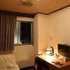 絶滅寸前!! 昭和のビジネスホテル。