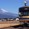 伊豆箱根鉄道、「いずっぱこスプリングフェスタ」イベントを4月4日に開催!