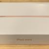 Mediapad M3 から iPad mini 5 に切り替え