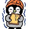 【冷え性改善】冷え症の原因や冷えやすい人の特徴は?改善のための運動、食事、おすすめグッズを紹介!