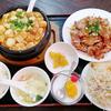 【美味鮮】 ボリュームがハンパない台湾料理屋!
