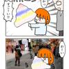 【4コマ】原宿にある超巨大わたあめ屋さん知ってる!?