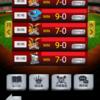 【プロ野球プライド】PBC&野球盤は同じペースで開催?