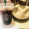 散歩♡LOVE COFFEE♡