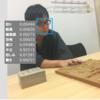 自分の顔写真をAIに解析させてみました。