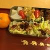肉団子☆弁当